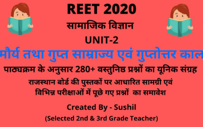 REET Exam 2020 Social Science Unit 2